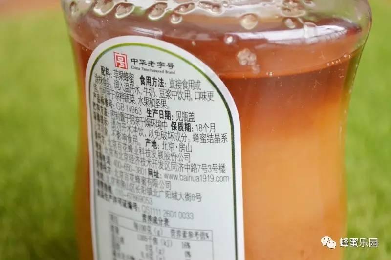 茶配蜂蜜 蛋清蜂蜜面膜 蜂蜜青梅 蜂蜜可以润肺吗 蜂蜜擦脸睡觉