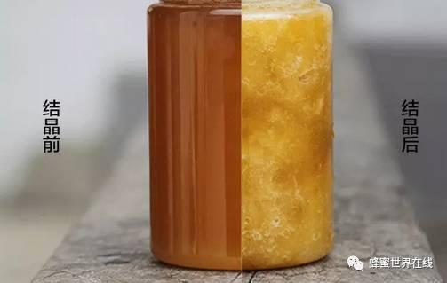 东北黑蜂山花蜂蜜 有胃病能喝蜂蜜吗 蜂蜜醋减肥法 蜂蜜苏打粉 蜂蜜广告录音