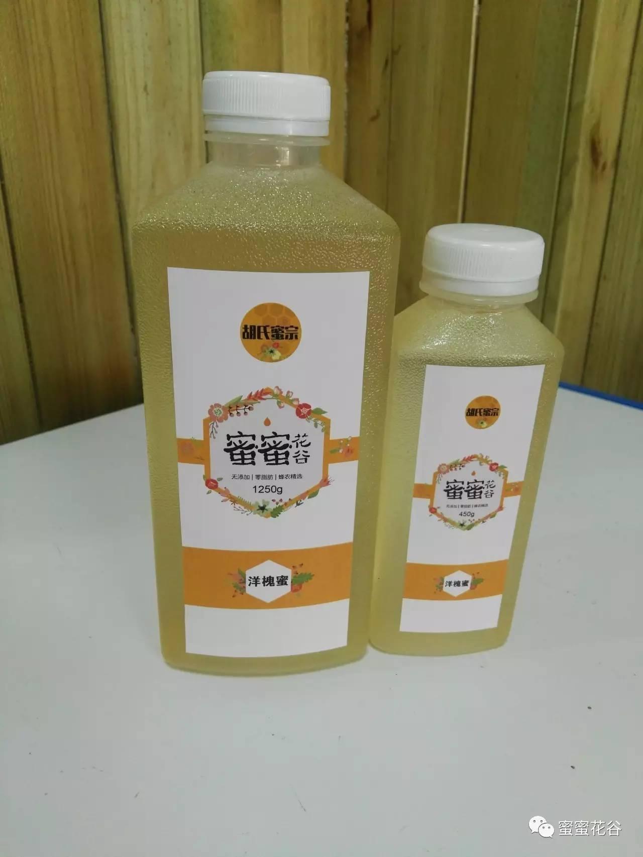 米醋蜂蜜减肥 真蜂蜜多少钱 小麦胚芽加蜂蜜 晨跑前喝蜂蜜水 柠檬泡蜂蜜还是冰糖好