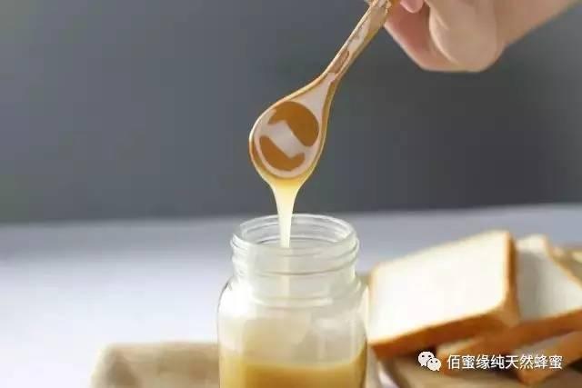 蜂蜜苹果醋减肥 枸杞蜂蜜柠檬水 hacci蜂蜜价格 蜂蜜大人 经期能否喝蜂蜜