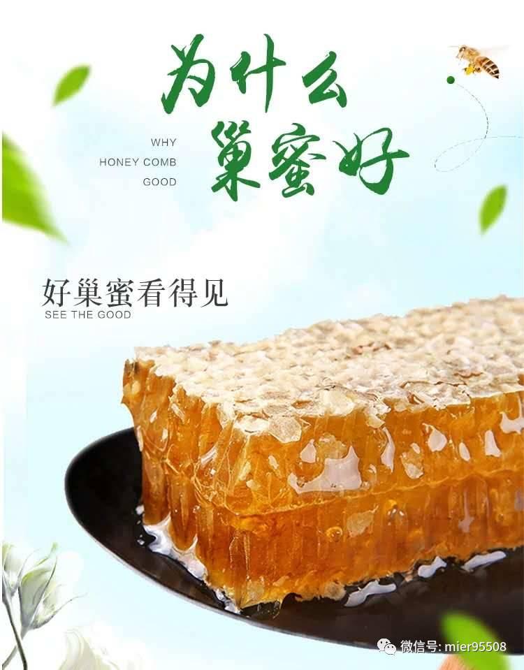 nuxe欧树蜂蜜系列 美加净蜂蜜系列 橄榄泡蜂蜜功效 蜂蜜里含有激素吗 蜂蜜膨胀怎么回事