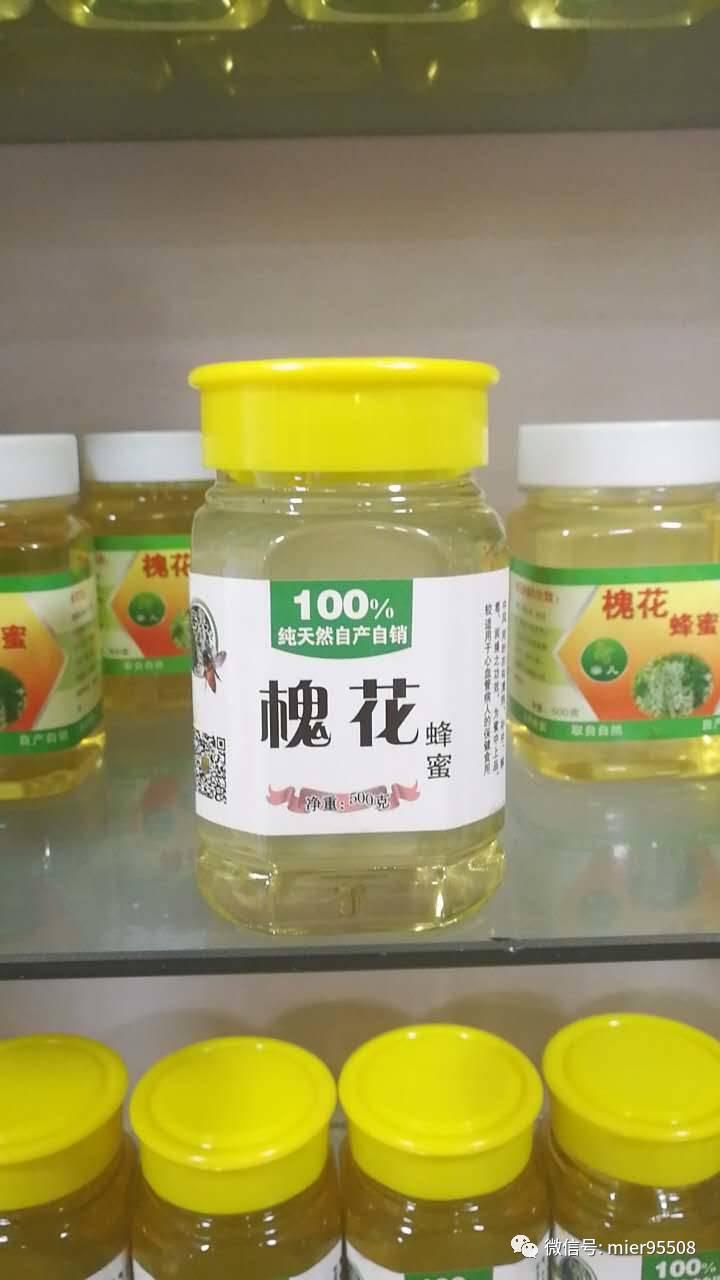 孕妇奶粉加蜂蜜 东莞蜂三宝蜂蜜 蜂蜜的保质期是多长时间 一岁多宝宝能吃蜂蜜吗 蜂蜜煎鸡翅做法