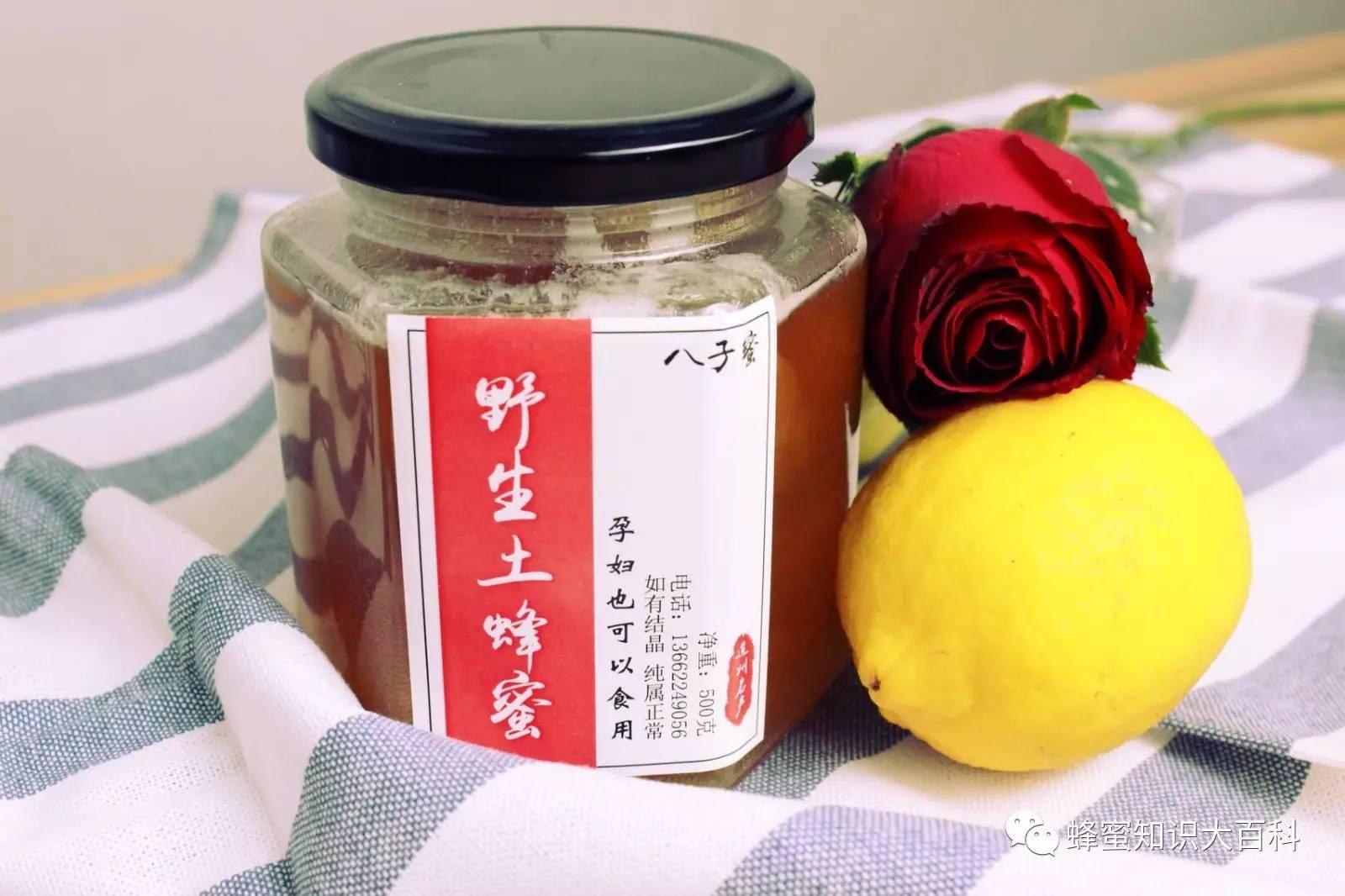 蜂蜜吃了有什么好处 QS图标 蜂蜜园农庄 麦卢卡蜂蜜 冬天蜂蜜不结晶好吗