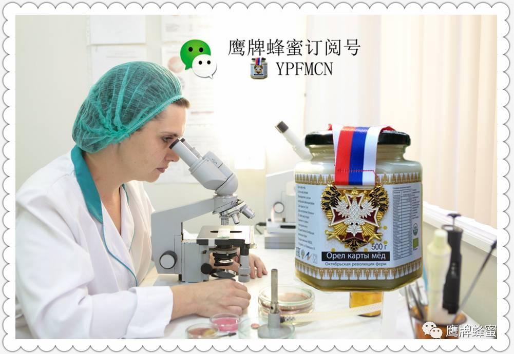 俄罗斯举行会议讨论关于蜂蜜质量的一个标准