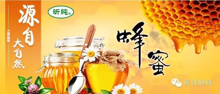 养蜂工具 菊花茶和蜂蜜能一起喝吗 香菇蜂蜜水 野生蜂蜜求购信息 蜂蜜怎么用祛斑