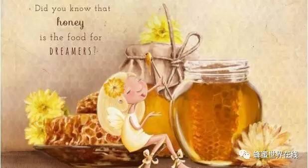 蜂蜜治晕吗 枸杞和蜂蜜能一起喝吗 广州昆虫研究所蜂蜜 卫民蜂蜜专卖店 黑蜂土蜂蜜