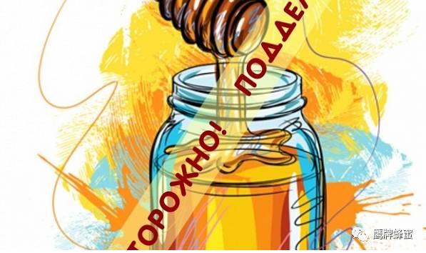 南方人来北方采蜂蜜 蜂蜜加醋的作用 白糖喂的蜂蜜 蜂蜜煮熟 蜂蜜黄油薯片