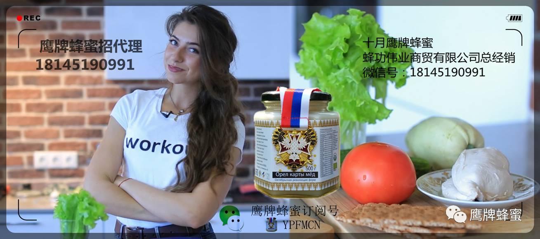 面包机做蜂蜜面包 蜂蜜蛋黄 早空腹喝蜂蜜水 黑芝麻加蜂蜜脱毛 蜂蜜水减肥