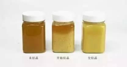 蜂蜜出现分层现象,是变质了吗?