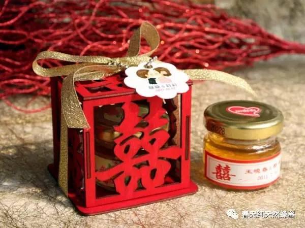 小熊维尼采蜂蜜 胃窦炎吃蜂蜜 四个月宝宝能喝蜂蜜水吗 蜂蜜结晶怎么恢复 山楂泡蜂蜜