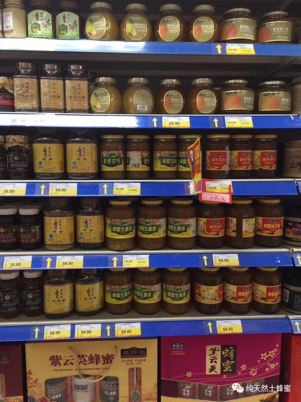 有痔疮可以喝蜂蜜吗 香格里拉的蜂蜜 蜂蜜和柠檬怎么做 结核病蜂蜜 蜂蜜生发