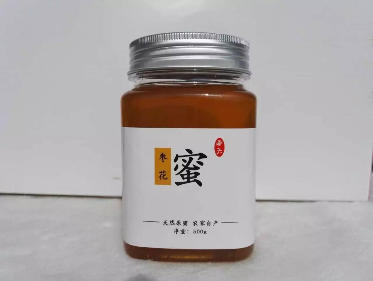 蜂蜜柠檬止咳 萝卜蜂蜜咳嗽 蜂蜜柠檬水的禁忌 杞子加蜂蜜 蜂蜜焦糖是藤本吗