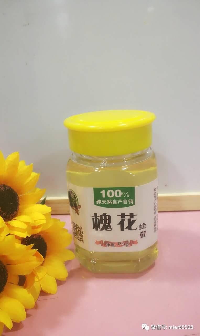 蜜蜂饲养 制作蜂蜜面膜 蜂蜜金桔茶的功效 支气管炎喝蜂蜜 蜂蜜治便秘