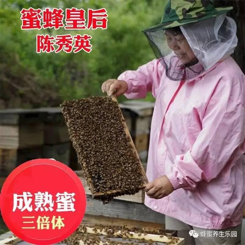 腺肌症能喝蜂蜜吗 蜜蜂历史 醋和蜂蜜的比例 东阿阿胶蜂蜜膏 怎么辨别好的蜂蜜