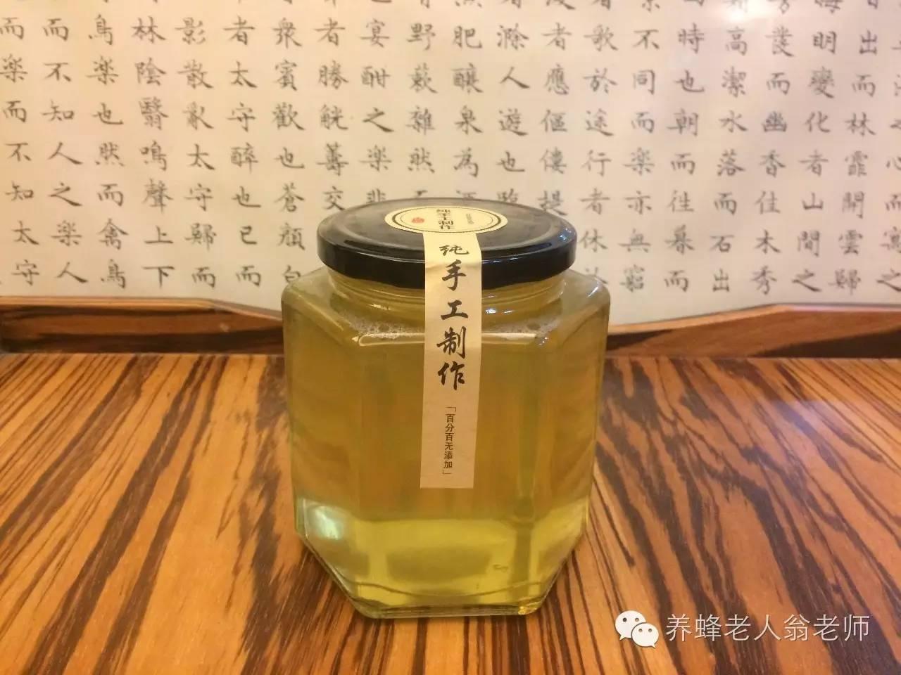 肚子不舒服喝蜂蜜水 蜂蜜护发怎么用 纽西兰蜂蜜喉糖 蜂蜜专用瓶 什么蜂蜜补肾