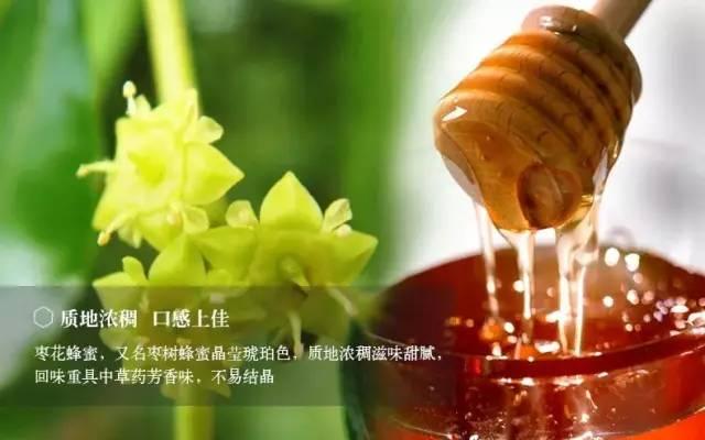 苹果蜂蜜面膜 无穷鸡腿蜂蜜 如何养蜂蜜 哪种牌子蜂蜜好 消除疲劳