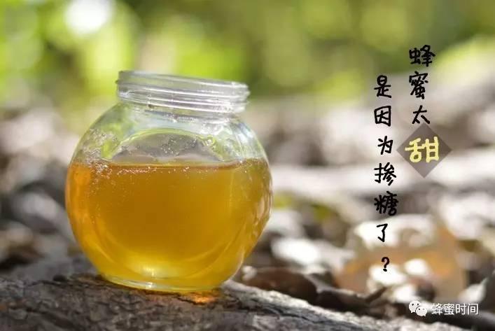 大围山蜂蜜 蜂蜜和绿茶能一起喝吗 明园蜂蜜 来月经可以喝蜂蜜柚子 蜂蜜巧克力囊肿