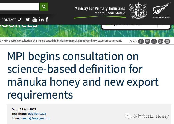 茶配蜂蜜 土黄连蜂蜜 饥荒几个蜂蜜喂暴熊 慈生堂是真的蜂蜜吗 蜂蜜怎么吃营养