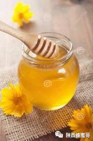 陈醋蜂蜜 石斛粉蜂蜜 荆花蜂蜜和洋槐蜂蜜 蜂蜜厚多士的做法 糖浆香精蜂蜜
