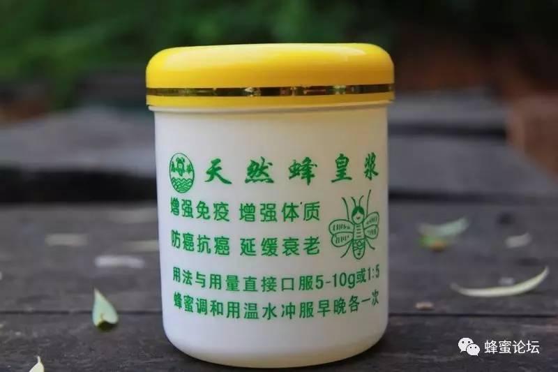孕初期能吃蜂蜜吗 百花牌的蜂蜜怎么样 中药里可以加蜂蜜吗 金蜂蜜 用蜂蜜怎么制作面膜