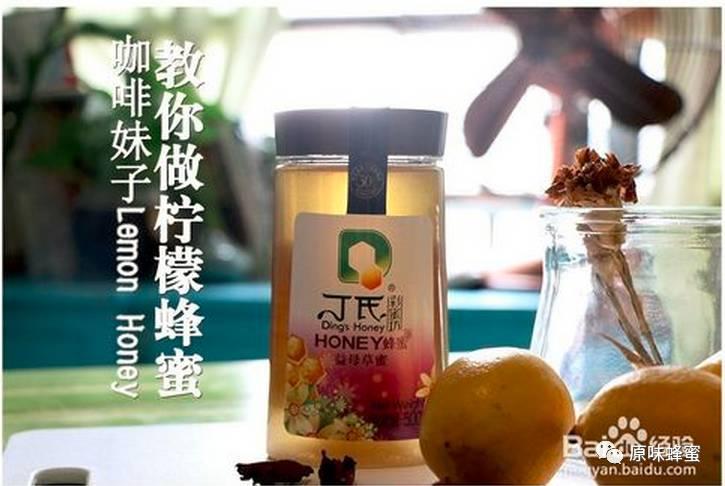 蜂蜜姜感冒 蜂蜜给醋能一起洗脸吗 黄酒里可以加蜂蜜吗 蜂蜜qq群 生姜蜂蜜水是空腹喝吗