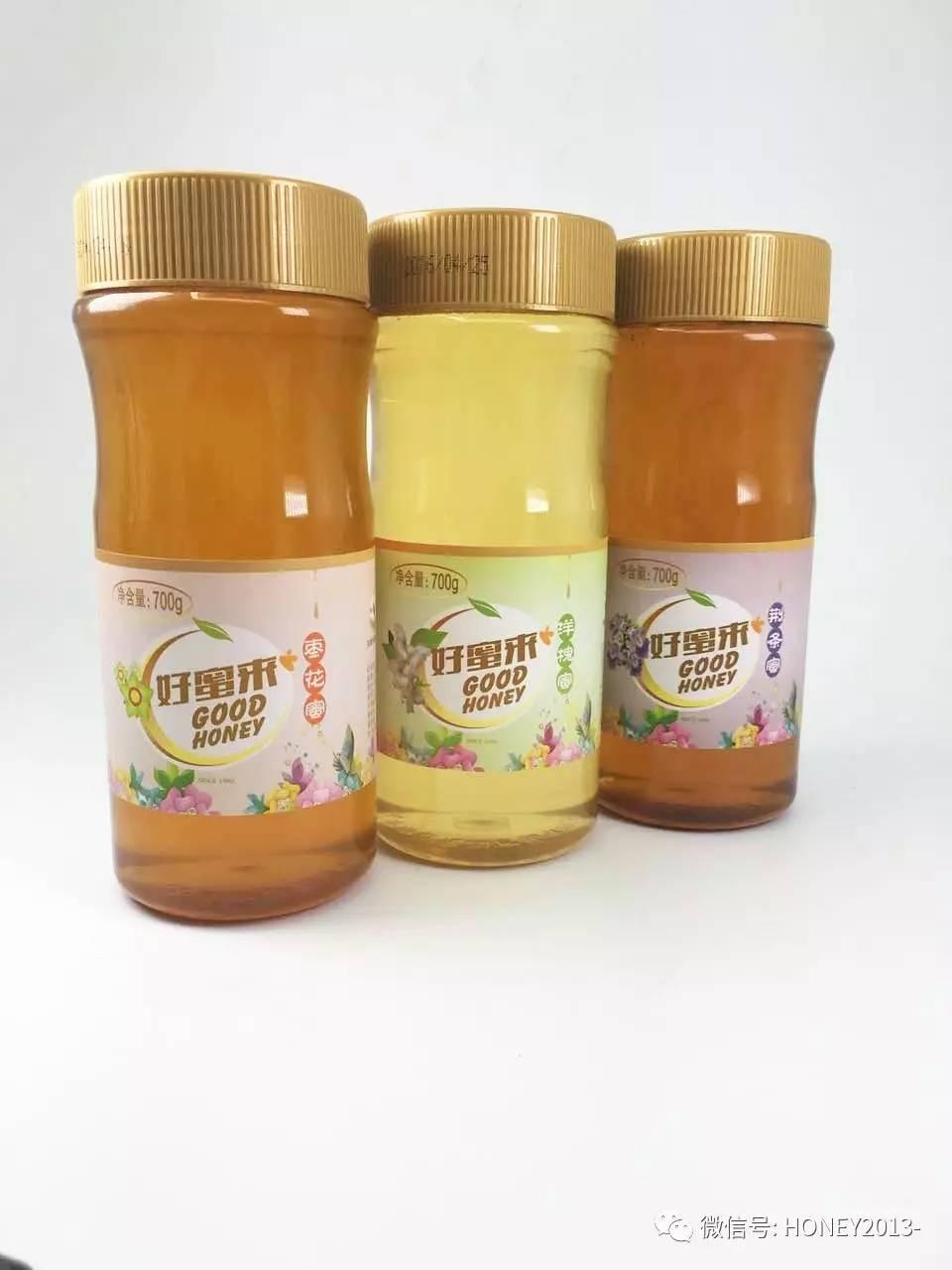 蜂蜜与四叶草真人 牛奶麦片可以加蜂蜜吗 厦门蜂蜜公司 海鲸花蜂蜜 蜂蜜调黑木耳