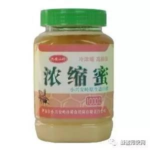 蜂蜜含有什么成分 金盏花和蜂蜜眼霜 黑芝麻蜂蜜糖 蜂蜜品牌排行榜 姜加蜂蜜能减肥吗