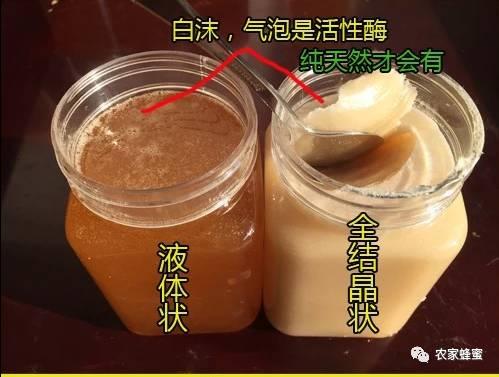 蜂蜜发酵酒 密云养蜂蜜 蜂蜜酸奶鸡蛋清面膜 经常喝蜂蜜水可以减肥吗 女人喝蜂蜜水好不好