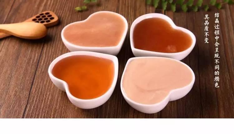 蜂蜜治胃胀 男人蜂蜜 蜂蜜灌装厂房 无花果加蜂蜜 蜂蜜乳酪