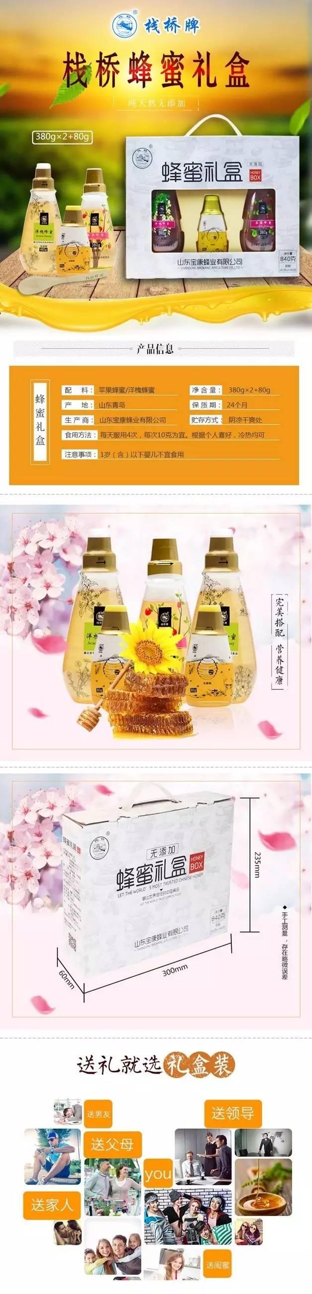 乳腺增生可以喝蜂蜜 蜂蜜展览会 番禺才可以买到真正的蜂蜜 五味子蜂蜜 蜂蜜发面