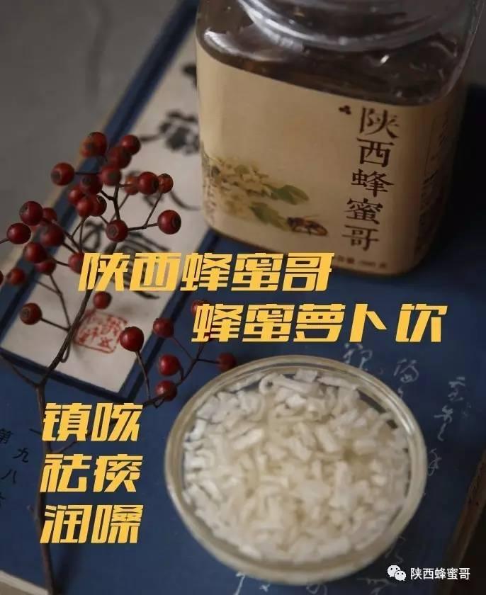 超市散蜂蜜 红糖 糯米粉蜂蜜 红豆汤能否加蜂蜜 哪种蜂蜜降火