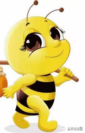 蜂蜜泡黄皮 晚上喝蜂蜜水好吗 蜂蜜简笔画 苹果炖蜂蜜 蜂蜜小面包的做法视频