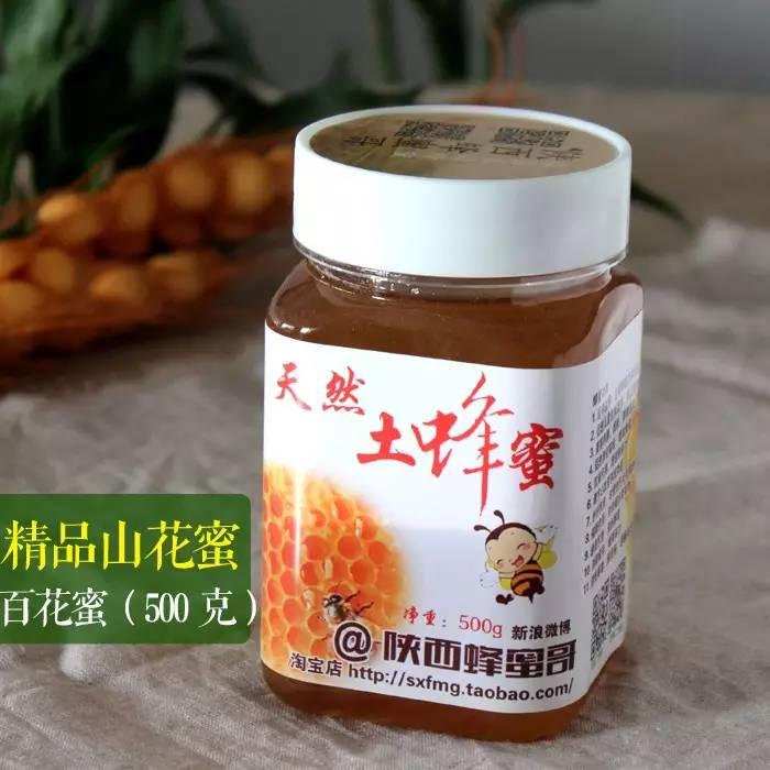 什么茶叶加蜂蜜好 澳大利亚蜂蜜有掺假 蜂蜜姜茶能减肥吗 牛奶蜂蜜面膜怎么调 蜂蜜姜汤什么时候喝