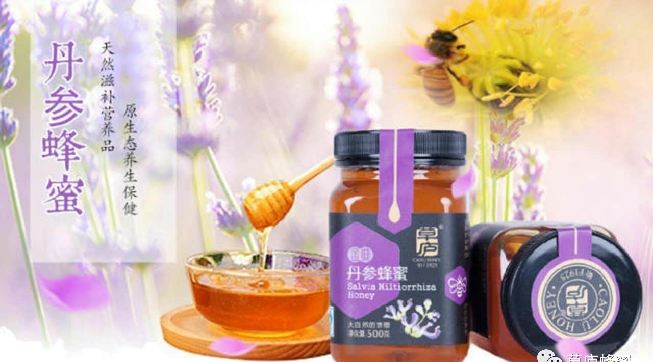 蜂蜜花粉的功效 女性喝蜂蜜的好处 生姜和蜂蜜的作用 睡前蜂蜜牛奶好吗 蜂蜜给宝宝擦脸