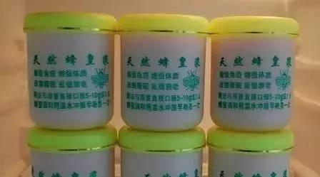 柠檬片泡蜂蜜 炒栗子放蜂蜜吗 金桔柚子蜂蜜 怀孕了蜂蜜水可以喝吗 麦卢卡蜂蜜减肥
