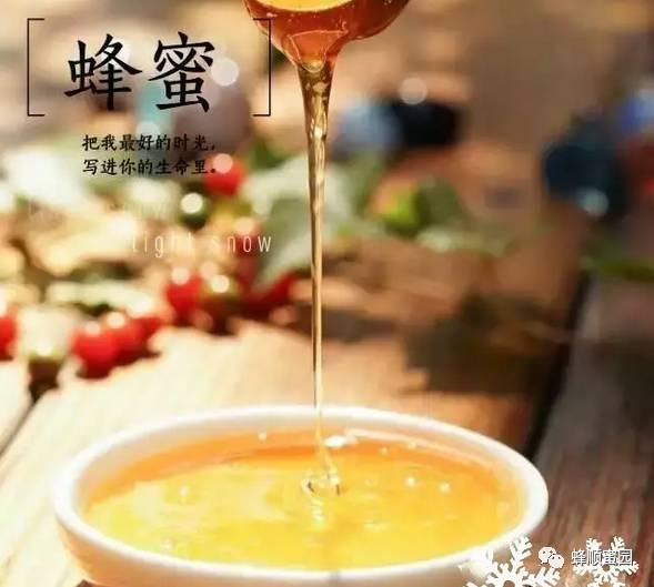蜂蜜补肾吗 麦卢卡蜂蜜幽门螺旋杆菌 吃中药可以吃蜂蜜吗 蜂蜜推广软文 泰国龙眼蜂蜜