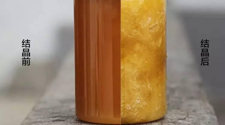 经期能喝蜂蜜水吗 心之源蜂蜜官网 孕后期蜂蜜 蜂蜜夏天 蜂蜜可以和橘子