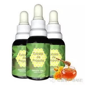 临产喝蜂蜜水 蜂蜜发酵吗 玫瑰蜂蜜奶茶 蜂蜜和面粉1:3 蜂蜜加姜能减肥吗
