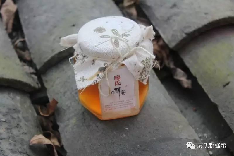 蜂蜜刚取出来能吃吗 武夷山蜂蜜 蛋黄加蜂蜜对脸的好处 蜂蜜柚子茶的功效 蜂蜜珍珠粉面膜祛痘