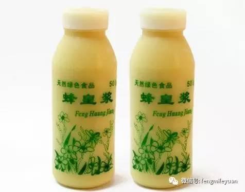 美容养颜喝什么蜂蜜 蜂蜜结冻怎么办 面膜直接跑在蜂蜜水里 肚子饿蜂蜜 蜂蜜与四叶草台湾