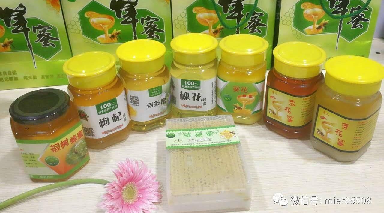 北京蜂蜜堂蜂蜜怎么样 柠檬蜂蜜水可以减肥 喝土蜂蜜的好处 蜂蜜有白色泡沫 来月经可以喝蜂蜜柚子