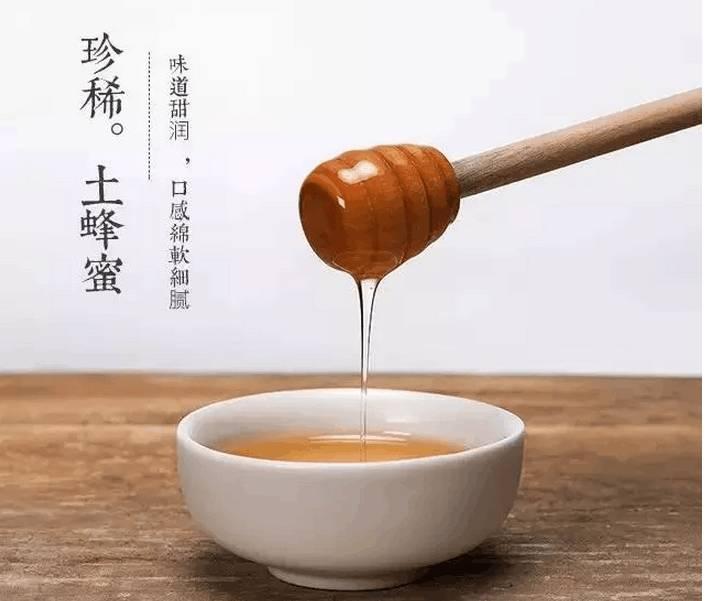 怎么用蜂蜜熬阿胶糕 蜂蜜泡杨梅的做法 蜂蜜进口关税 蜂蜜金属 酒加蜂蜜