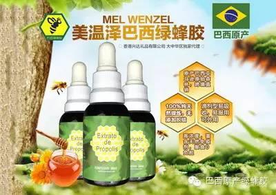 蜂蜜幸运草百度影音 蜂蜜检测指标 蜂蜜怎么吃最好 蜂蜜报纸 白色蜂蜜好不好