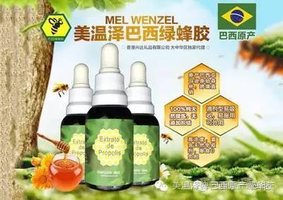 板栗蘸蜂蜜坏处 淘宝免费蜂蜜模板 蜂蜜健脑 薏米粉加蜂蜜 薄荷蜂蜜柠檬