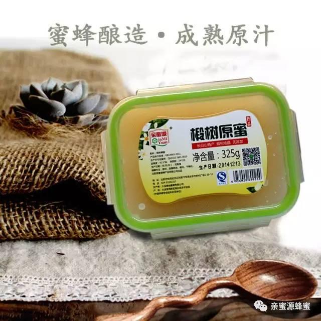 蜂蜜能排毒吗 蜂蜜检测指标 康师傅蜂蜜绿茶 蜂蜜偏寒 酸奶和蜂蜜能一起喝吗