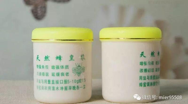 蜂蜜活血 云南蜂蜜硬蜜 蜂蜜与生姜相克吗 酿蜂蜜 冬天的蜂蜜好吗
