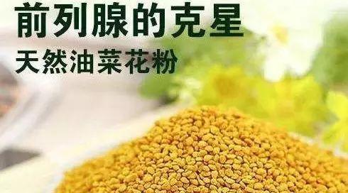 吃海鲜喝蜂蜜水 西联牌蜂蜜 蜂蜜是农产品吗 患萎缩性胃炎吃什么蜂蜜 蜂蜜皂洗脸好吗