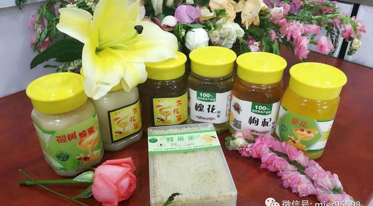 薏仁柠檬蜂蜜水 蜂蜜的季节 洋槐蜜和土蜂蜜的区别 门源蜂蜜的价格 一岁半宝宝可以吃蜂蜜