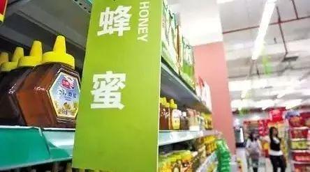 芭妮兰蜂蜜精油 豆腐蜂蜜可以一起吗 每天喝蜂蜜水会长胖吗 喝蜂蜜忌吃什么 蜂蜜水喝起来有点臭