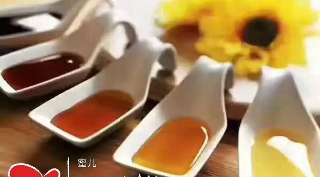 蜂蜜水怎么养胃 蜂蜜的最佳时间 喝蜂蜜水的4大禁忌症 稳心颗粒能蜂蜜同服吗 高血压可以喝蜂蜜水吗